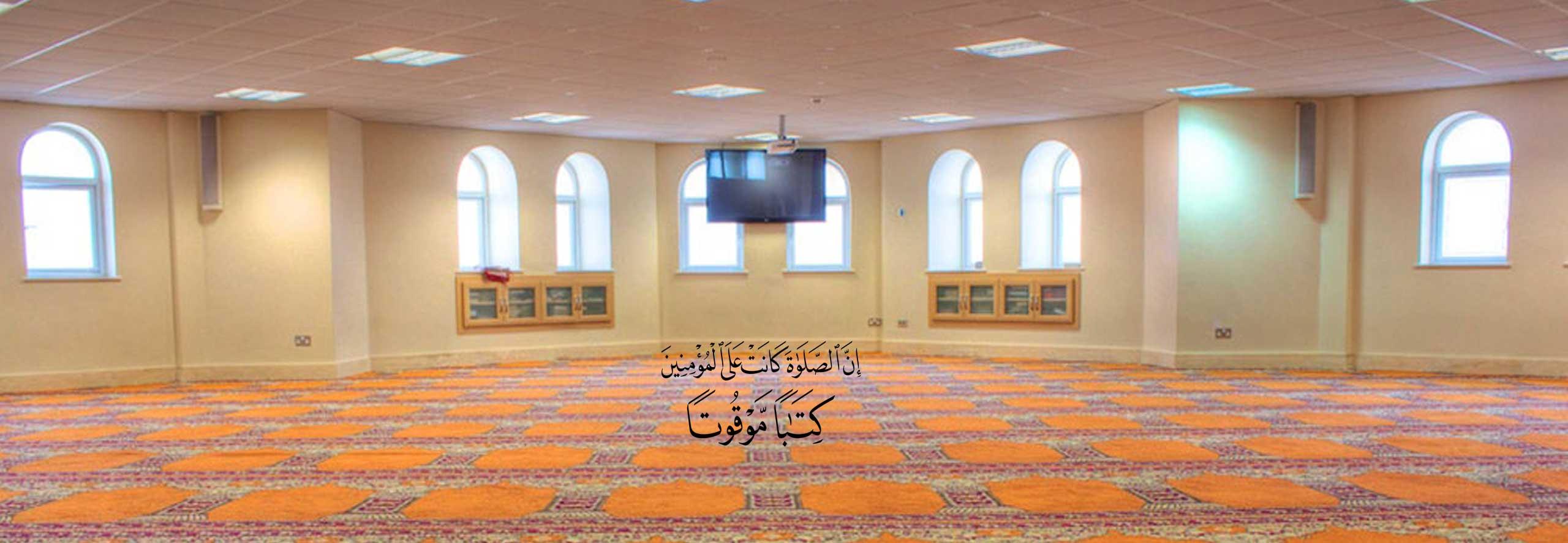 Prayer Timetable Liverpool Muslim Society